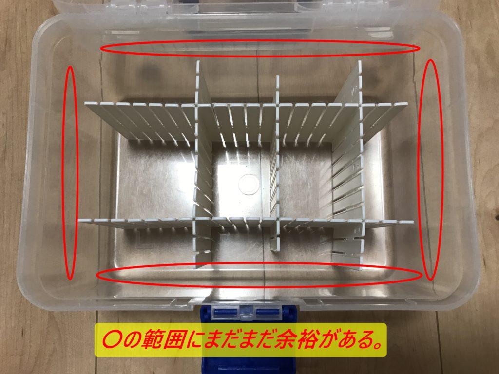 プラレール収納ボックス
