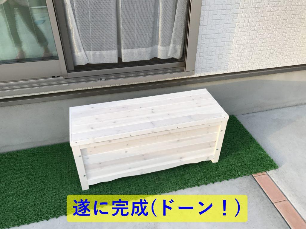 ガーデンガーデンの木製ボックスベンチ