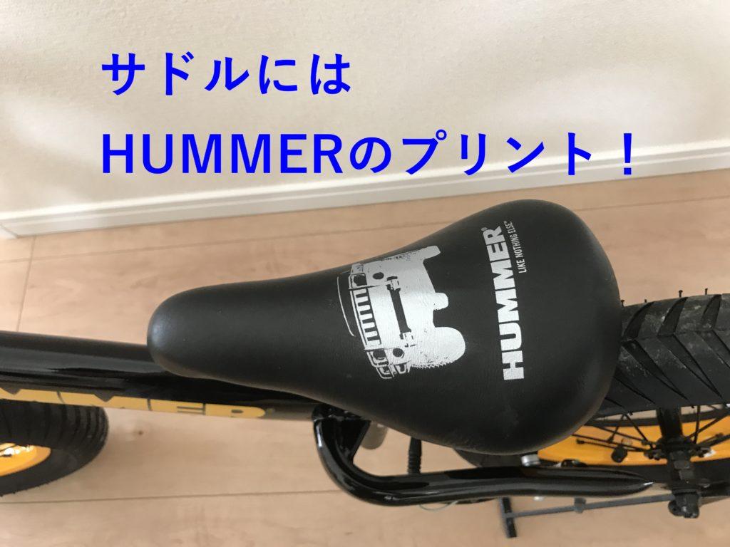ハマーのキックバイク