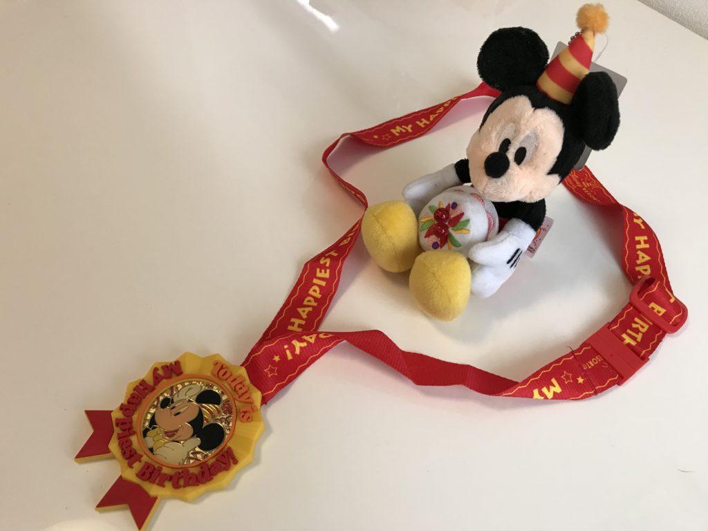 バースデーミッキーとバースデーメダル