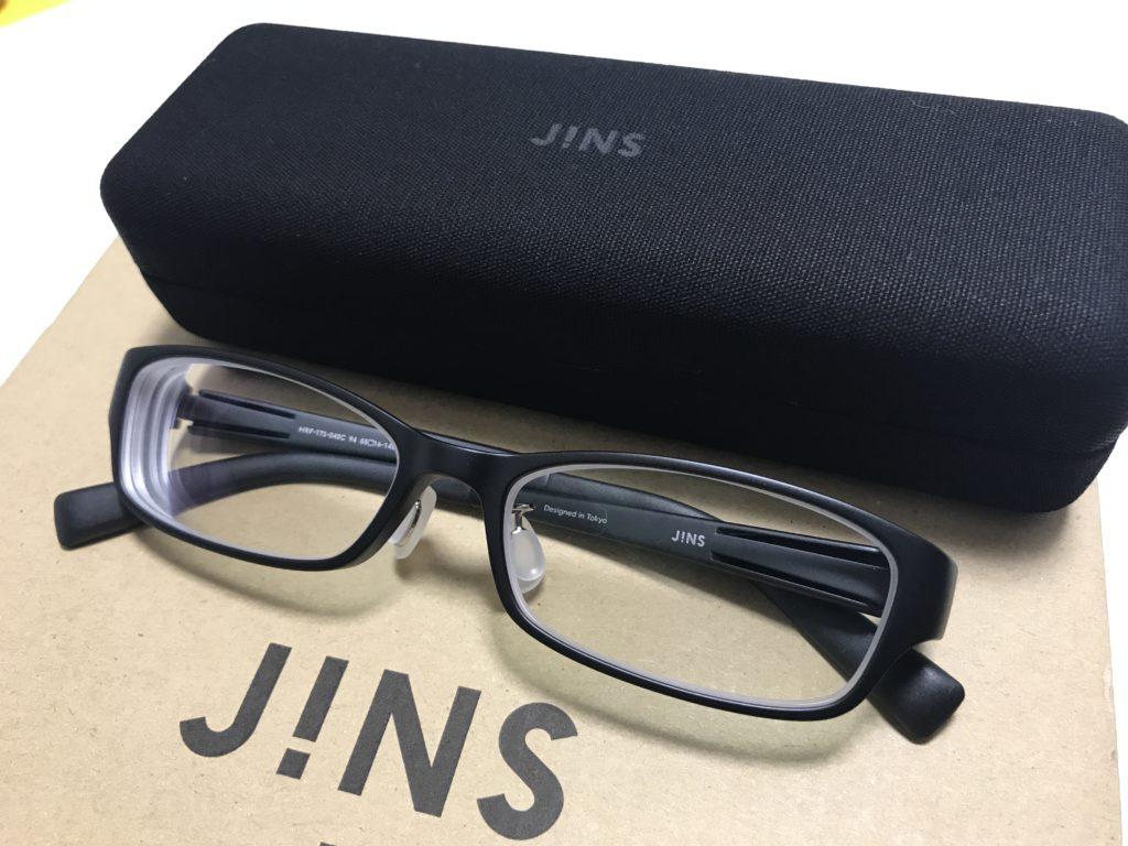 オンラインショップで購入したJINSのメガネ