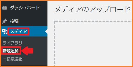 ファビコンの設定方法