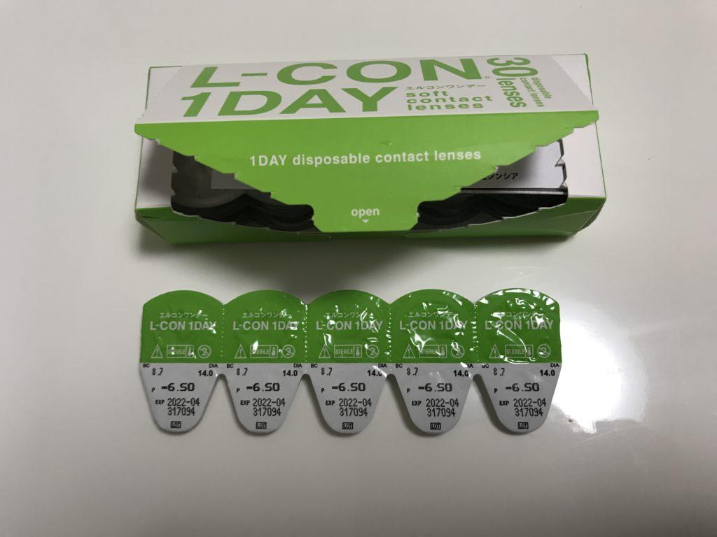 L-CON 1DAY(エルコン)