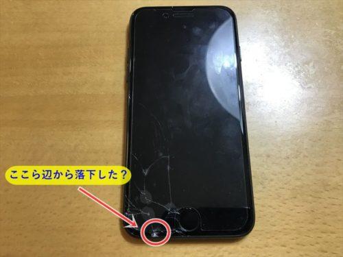 落として割っちゃったiPhone7