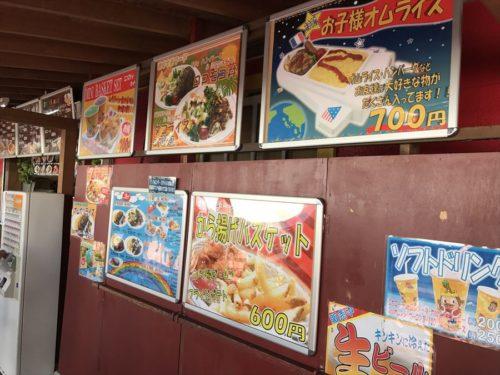 おもちゃ王国内の軽食コーナー