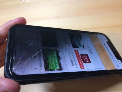 落としてしまったiPhone