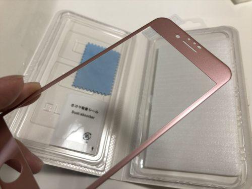 ダイソーのiPhone7用ガラスフィルム