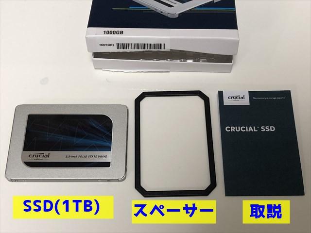 Crucial製のSSD