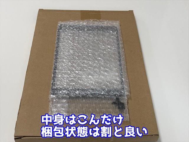 購入したiPadmini用タッチパネル
