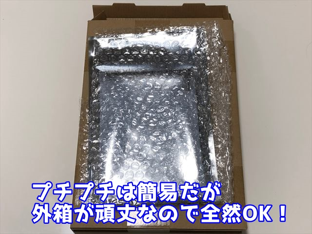 『SKILIWAH』のiPadmini液晶交換用パネル