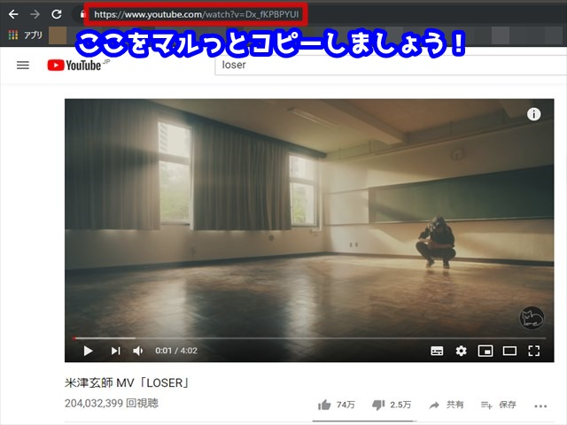 YouTubeでの動画ダウンロード