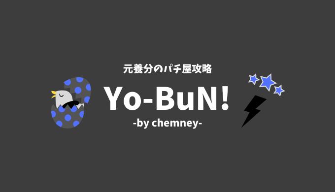 Yo-BuN!
