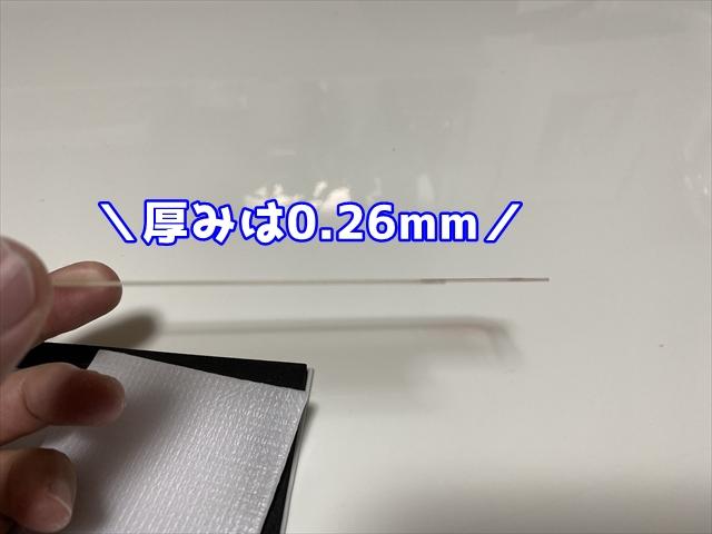 iPhone12mini用『背面ガラスフィルム』 Yione