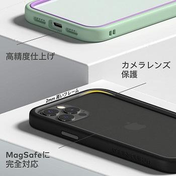 RhinoShieldのiPhone12用バンパー