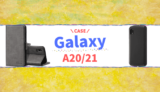 GalaxyA20/A21のおすすめケースまとめ