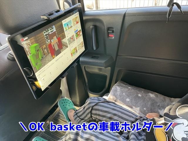 『OK basket』車載ホルダーの使い心地
