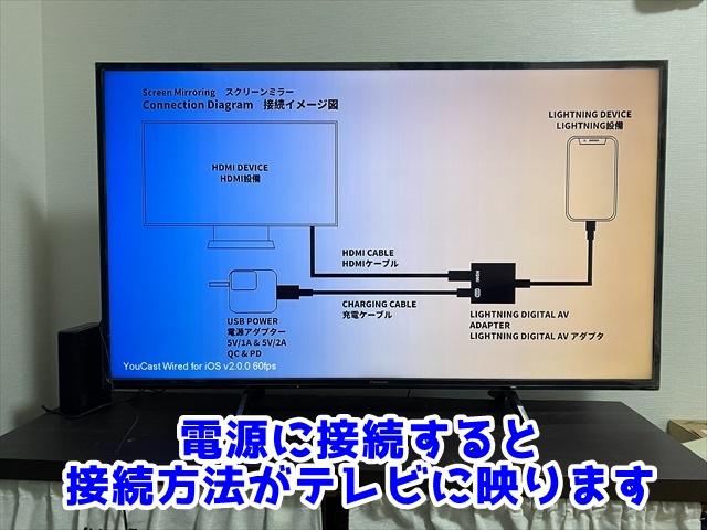 Handicの変換ケーブル接続方法