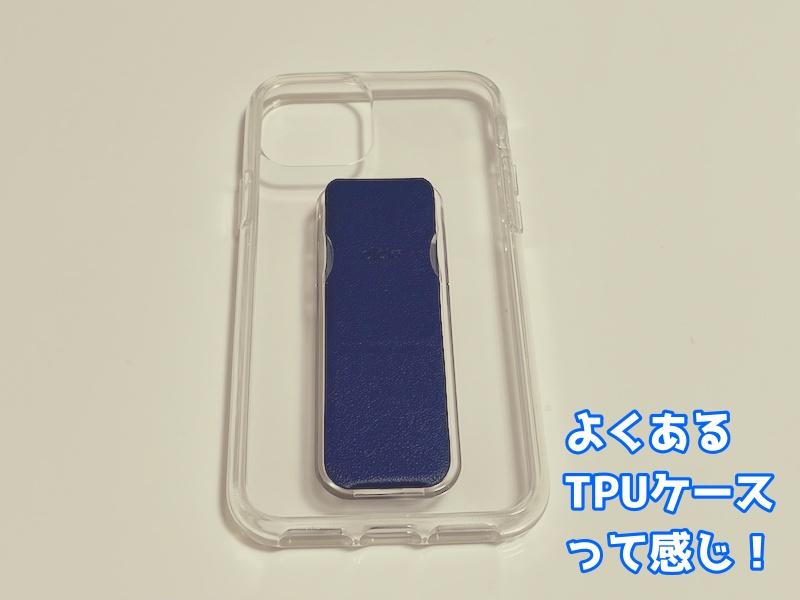 CLCKRのiPhone11Pro用ケースデザイン