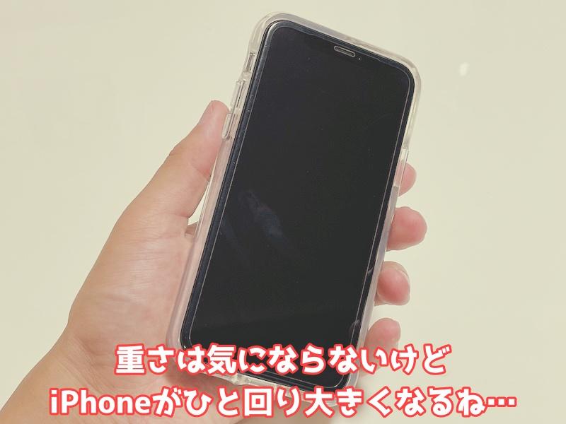iPhoneがひと回り大きくなる