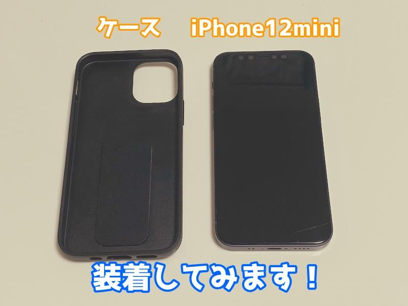 CLCKRのケースとiPhone