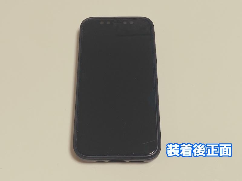 CLCKRのケース装着後のiPhone12mini