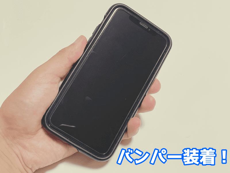 ライノシールドバンパーを装着したiPhone