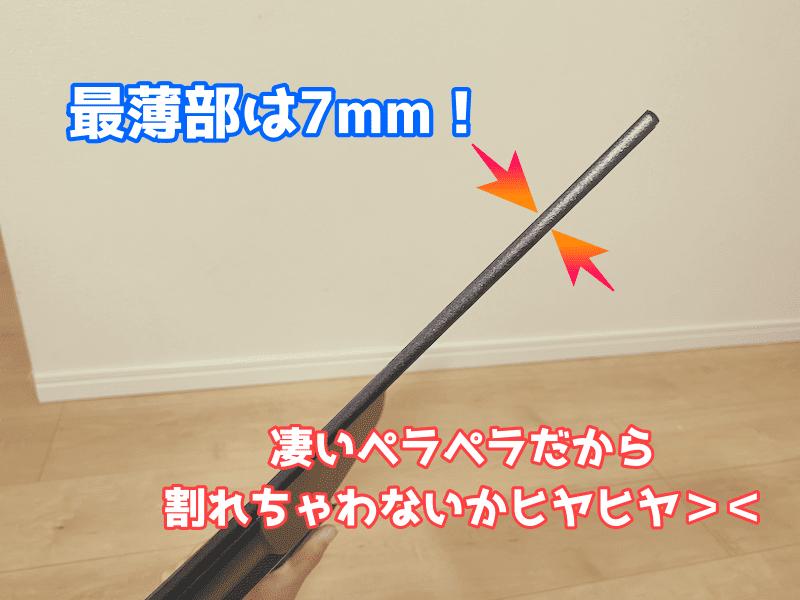VZ239HRは極薄7mm