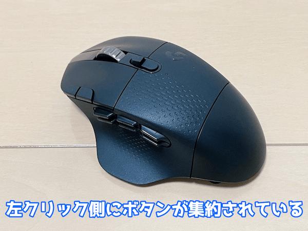 G604の形状