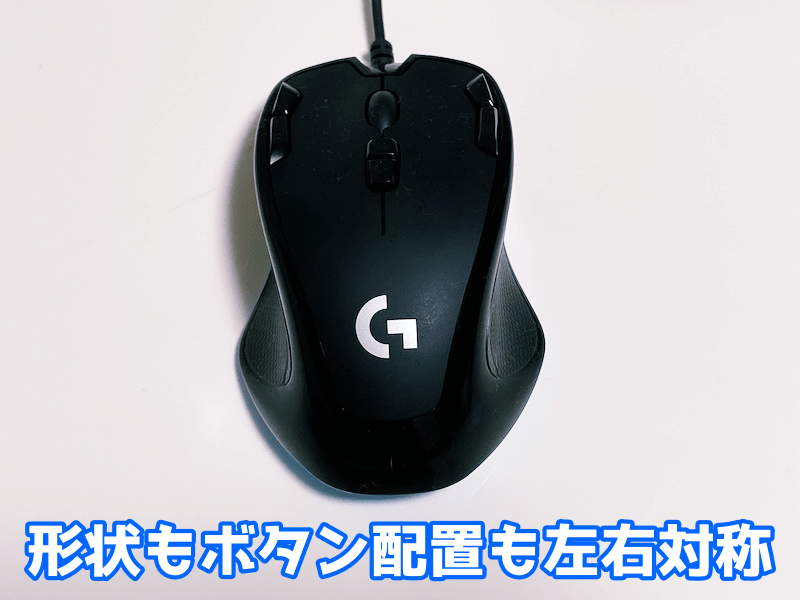 G300Srの形状
