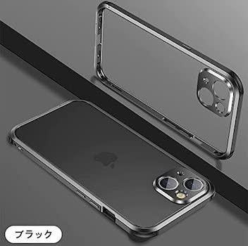 MeiyoumeiのiPhone13アルミバンパー