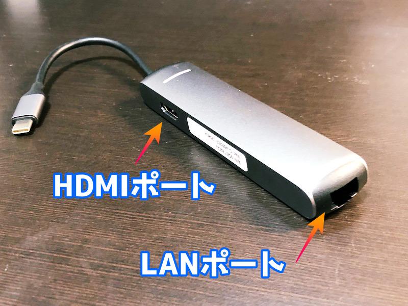 iTeknicのUSBハブのポートを確認